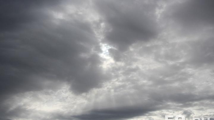 Погода ухудшится: в Перми ожидаются град и порывы ветра до 20 м/с
