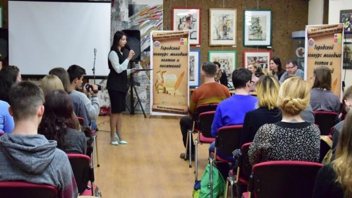 Талант и вдохновение: в Ростове выбрали лучших молодых писателей и поэтов