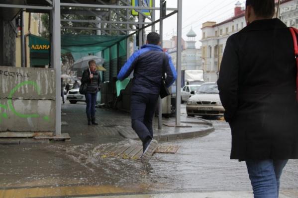 Ростовчанам в конце недели лучше брать с собой зонтики