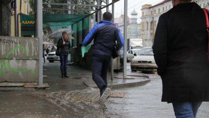 Синоптики рассказали, что в Ростове конец недели будет дождливым и снежным
