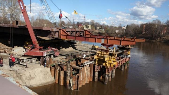 Строительство перекопского моста в Ярославле остановили: причина