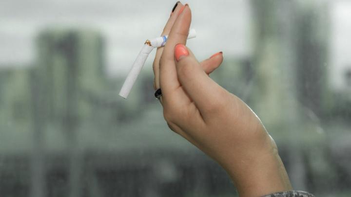 Курильщики заплатили государству более 120 миллионов рублей
