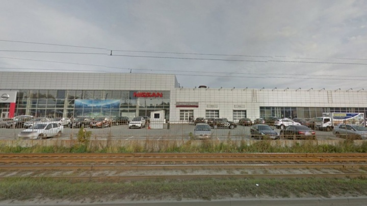 Челябинская компания «Регинас» купила сеть автосалонов в Екатеринбурге