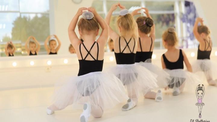 Известная федеральная сеть балетных школ пришла в Челябинск