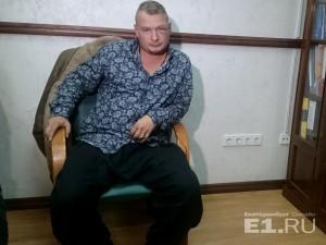 Шишов вышел к журналистам с фингалом под глазом и внушительным перстнем на левой руке.