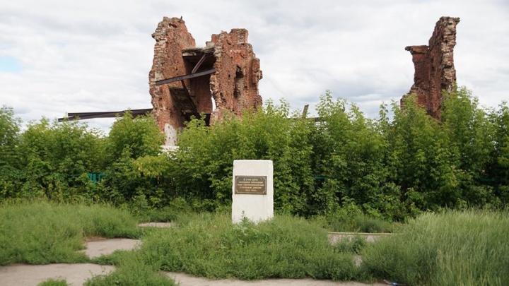 В Волгограде разрушается и зарастает травой остров Людникова