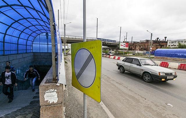 На новые подземные переходы в Челябинске потратят 750 млн рублей из областной казны