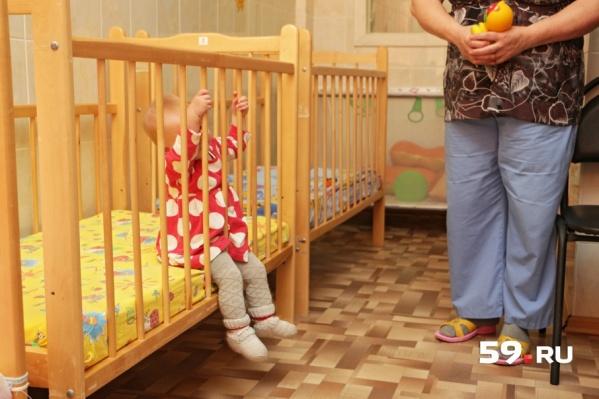 Сейчас в доме ребенка 46 воспитанников