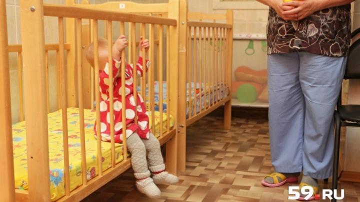 «Решена судьба 24 детей»: как в Перми проходит реорганизация дома ребенка