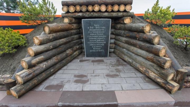 В ЦПКиО Волгограда построили церковь и памятник «избушке» Родимцева