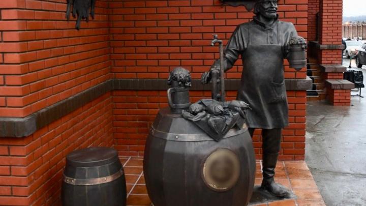 В Самаре открыли памятник пивовару