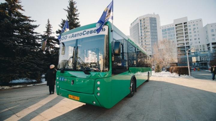 Пять вопросов об оплате проезда в автобусах Тюмени: чем можно рассчитаться и как за раз сэкономить от 1 до 5 рублей