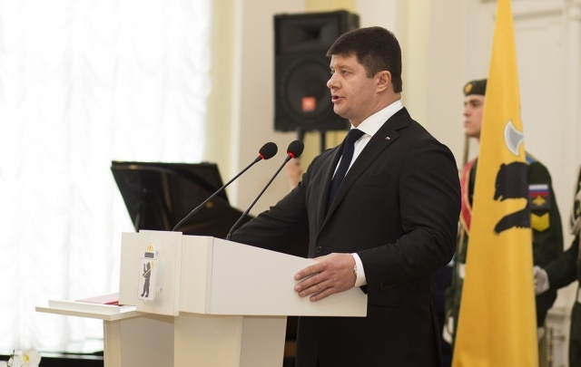Мэр Владимир Слепцов принес присягу Ярославлю: фото