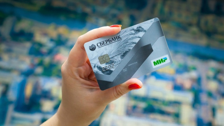 Половина бюджетников с картами «Мир» от Сбербанка стали получать на них зарплату