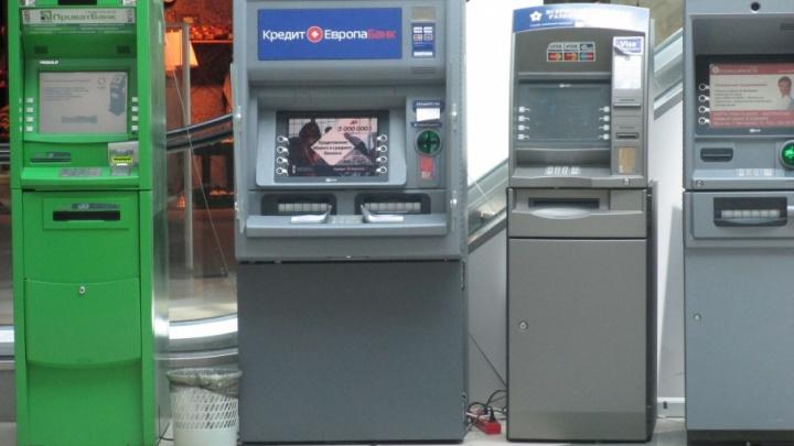 Афера на миллион: жителя Новокуйбышевска задержали за подделку банковских карт