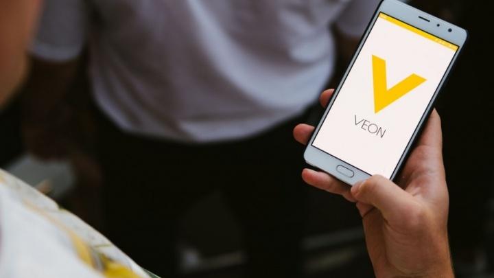 Всё, что нужно пользователям смартфонов: «Билайн» запустил платформу VEON