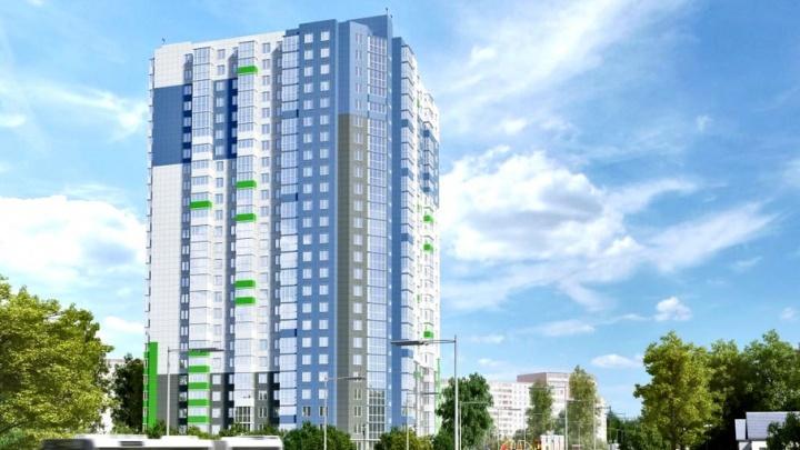 ГК «ПМД» предлагает пермякам переехать в новые квартиры-студии
