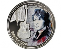 В Северный банк поступили монеты с изображением Виктора Цоя