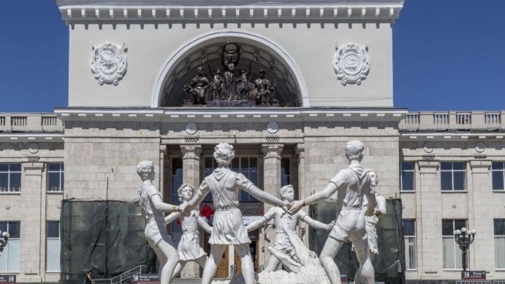 Бюджет на ремонт фонтана «Детский хоровод» в Волгограде сократили почти на 250 тысяч рублей