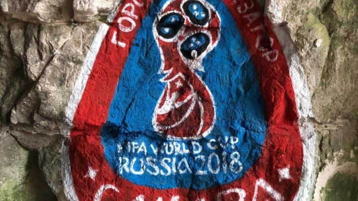 В штольнях села Ширяево появился наскальный символ чемпионата мира – 2018