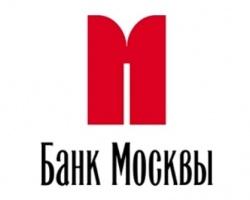 В «Банке Москвы» стартовала акция «Комиссия в подарок»