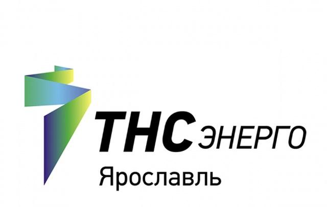 «ТНС энерго Ярославль» расширяет спектр дополнительных услуг