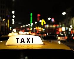 Клиенты сами назовут цену поездки в такси