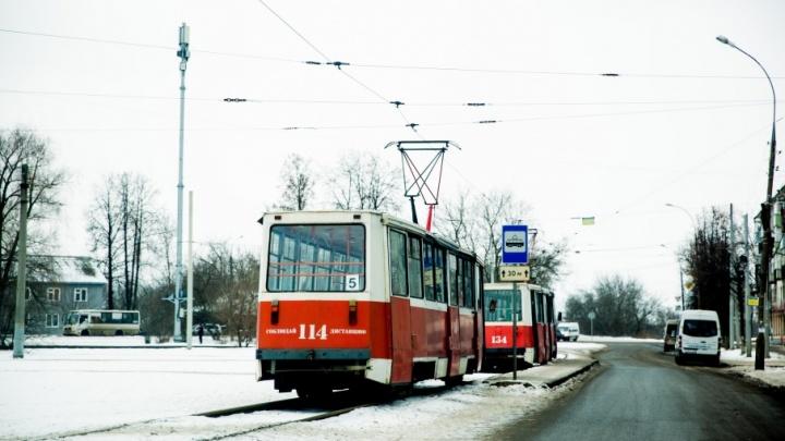 Ярославские трамваи отдали в залог коммерческому банку