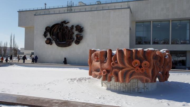 В отреставрированном здании волгоградского ГДЮЦа продадут билеты на чемпионат мира