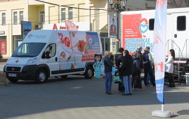 В Национальный день донора 223 южноуральца поделились кровью
