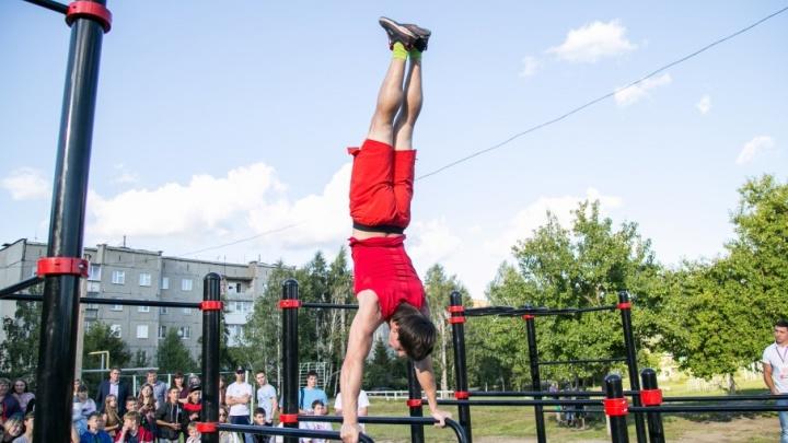 В Карабаше и Кыштыме выбрали сильнейших турникменов