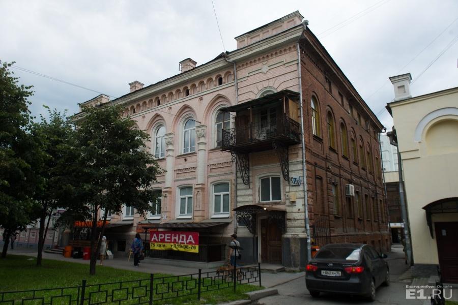 Гостиница «Эрмитаж».