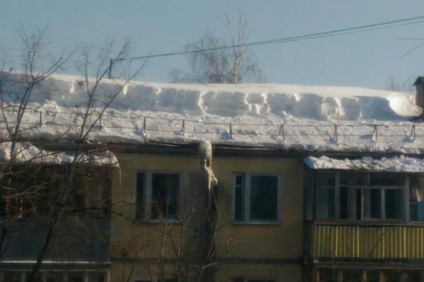 Такая уборка снега пришлась самарцам не по нраву
