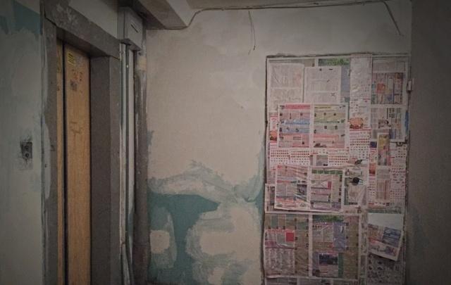 Жители Самары смогут платить за капитальный ремонт только своего дома