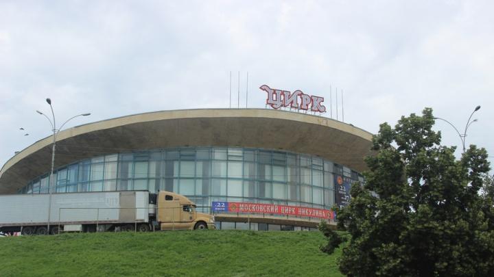 Самарский цирк: от старого здания останутся только «шахматная» крыша и основные перекрытия