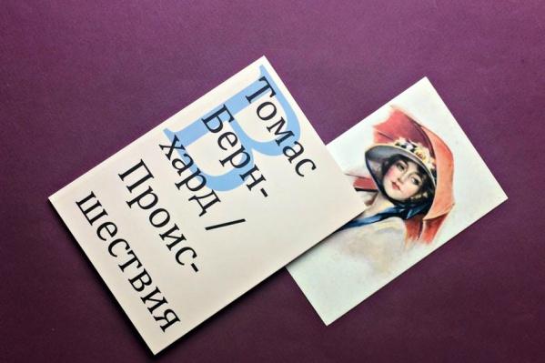 В этом сборнике вы найдёте ироничные пронзительные рассказы на 1-1,5 странички. Понравится любителям ужастиков , чёрного юмора и складного литературного слога