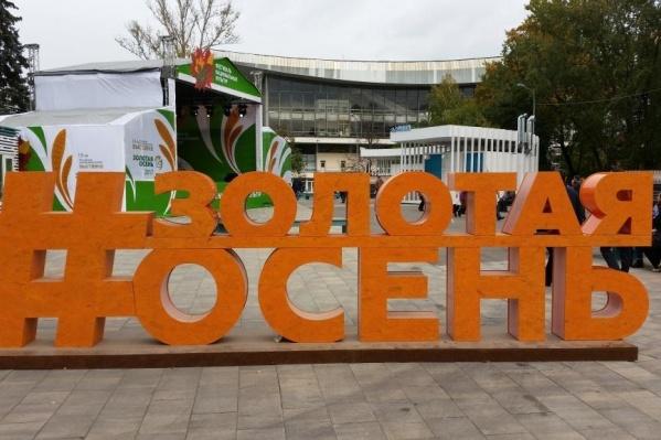 Заместителю председателя правительства РФ Аркадию Дворковичу пришлись по вкусу овощные соки «Садов Придонья»