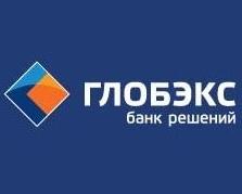 Потребкредит от банка «ГЛОБЭКС» вошел в топ-10 самых выгодных