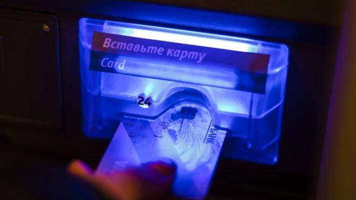 Мошенники убедили пенсионерку из Северодвинска перевести им деньги через банкомат