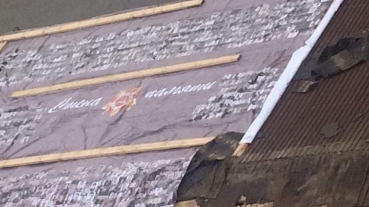 Чиновники объяснили, почему крышу тюменской автомойки застелили баннером с фотографиями ветеранов