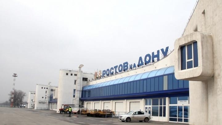 Рубли и доллары: уфимца оштрафовали на 200 тысяч за дачу взятки ростовским полицейским