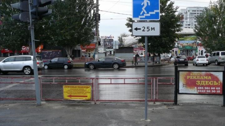 Волгоградские инвалиды в суде требуют от мэрии наземные переходы