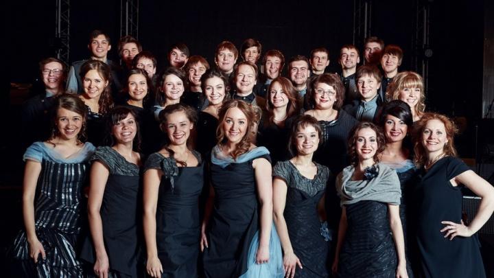 Пермский хор «Млада» примет участие в международном хоровом конкурсе