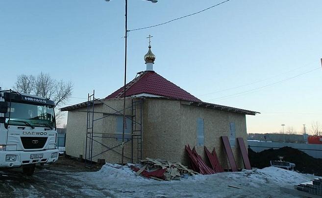 В новой церкви на «Тополинке» запланировали первое богослужение