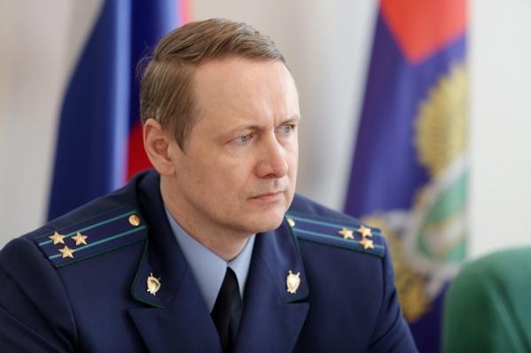 Виталий Лопин трудится в прокуратуре региона 10 лет
