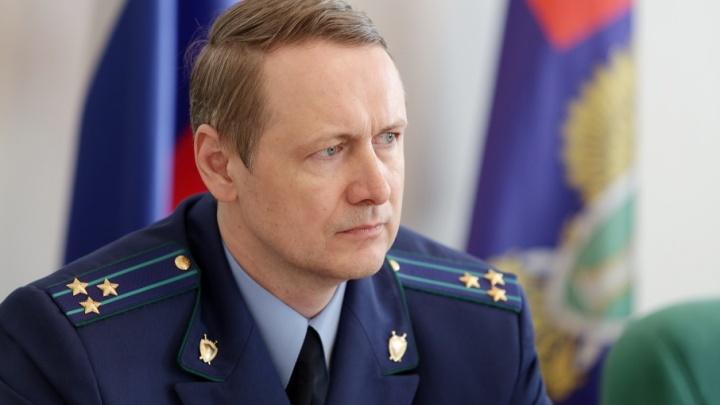 «Принципиальный, настойчивый»: депутаты согласовали кандидатуру нового прокурора Челябинской области