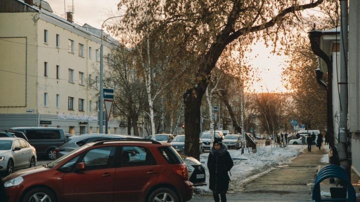 В центре Тюмени изменилась схема движения: улицы Тургенева и Семакова стали односторонними
