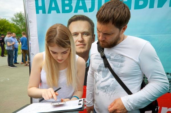 По мнению сторонников Навального, челябинские власти против приезда оппозиционера