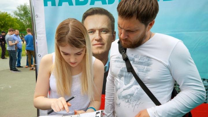 Тефтелев ответил на обвинение в препятствовании митингам Навального в Челябинске