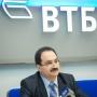 Выгодный курс челябинского ВТБ